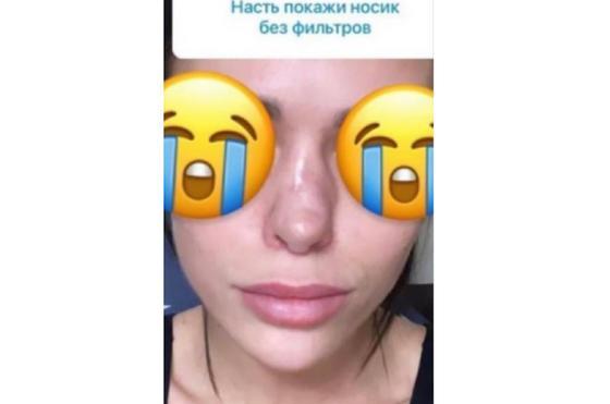 Анастасия Балинская