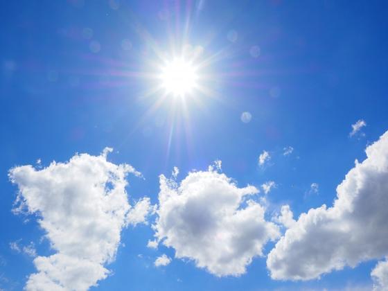 Погода в Алматы на 27 июня