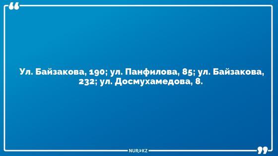 Названы 36 очагов заражения коронавирусной инфекцией в Алматы