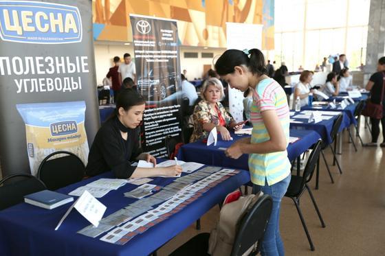 Какая работа проводится в столице в рамках Года молодежи