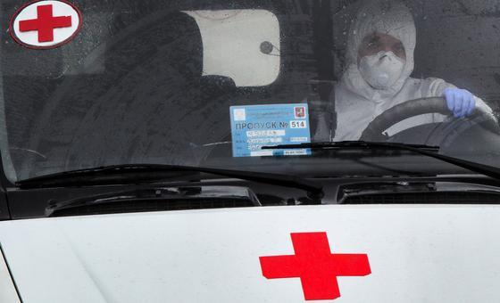 Более 32 тыс. случаев коронавируса выявлено в России
