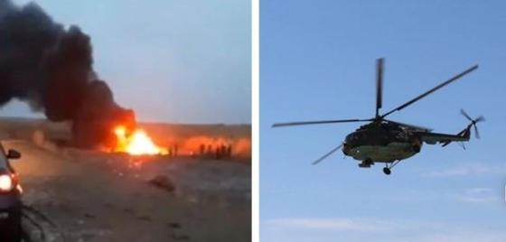 Названы вероятные причины крушения МИ-8 в Кызылординской области