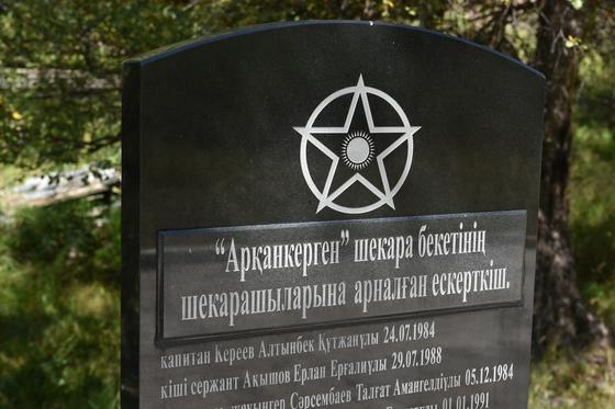 """""""Арқанкерген"""" бекеті. 2018 жыл. Фото: Максим Золотухин"""