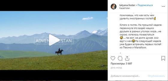 """Какие отзывы получил ролик """"Travelstan"""""""