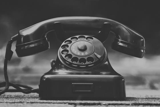 Телефон с набором номера