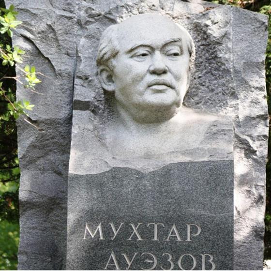 Мухтар Ауэзов: произведения