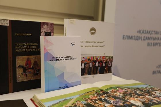 В Нур-Султане презентована база данных выдающихся деятелей разных этносов