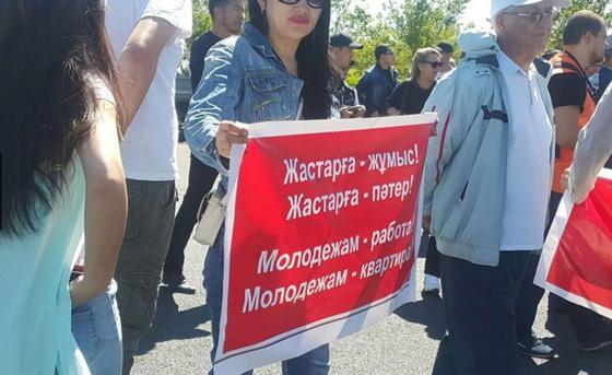 Как мирный митинг проходит в Нур-Султане (фото)