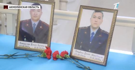 Портреты погибших в ДТП капитанов полиции
