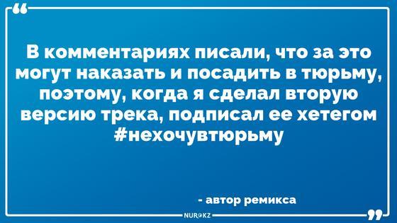 Челлендж с гимном Казахстана в TikTok взбудоражил Сеть (видео)