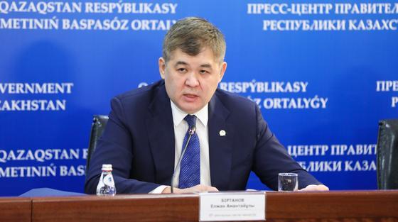 Фото: Премьер министрдің сайты