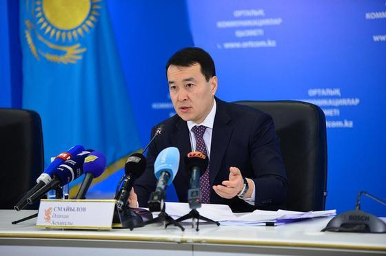 Первым заместителем премьер-министра стал министр финансов Алихан Смаилов