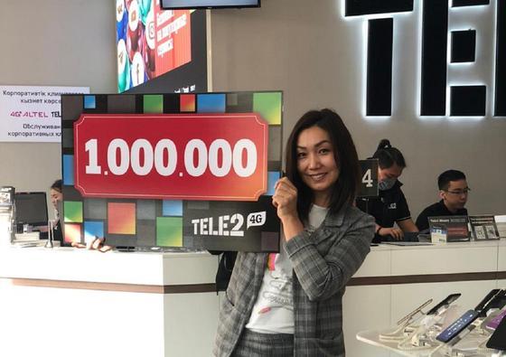 26 миллионов уже разыграно в масштабной акции «Стань миллионером» от Tele2