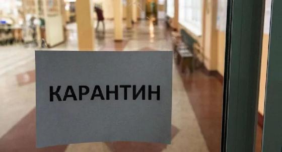 Женщина уклонялась от карантина в Жамбылской области