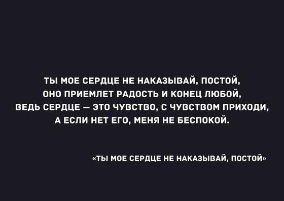 Стихи Макатаева