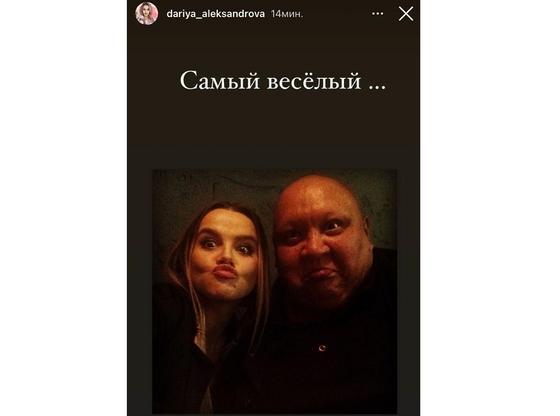 Дарья Александрова и Фархат Абдраимов