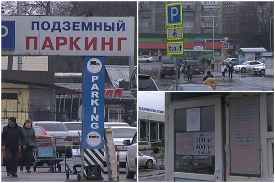 Скандал разгорелся на «Алматы-1» из-за частников, сделавших парковку платной