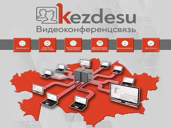 Kezdesu – новый продукт для обучения и работы на рынке Казахстана