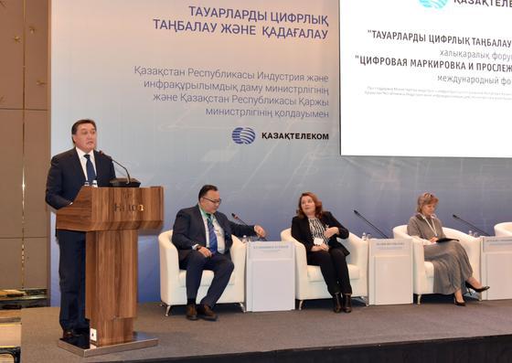Аскар Мамин: Цифровая маркировка товаров создаст мультипликативный эффект для экономик стран ЕАЭС