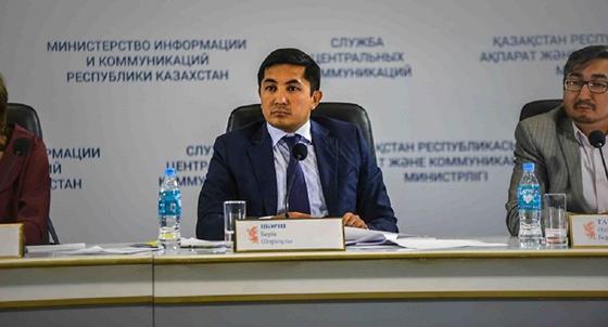 """Руководители ФОМС и """"СК-Фармация"""" освобождены от должностей"""