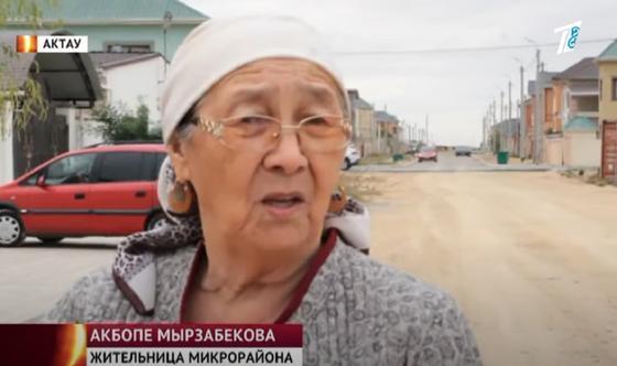 Акбопе Мырзабекова