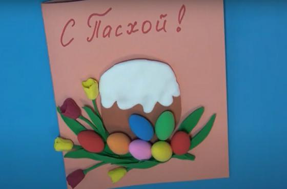 Пасхальная открытка с декором из пластилина