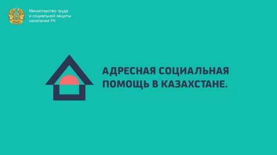 Логотип Адресная помощь