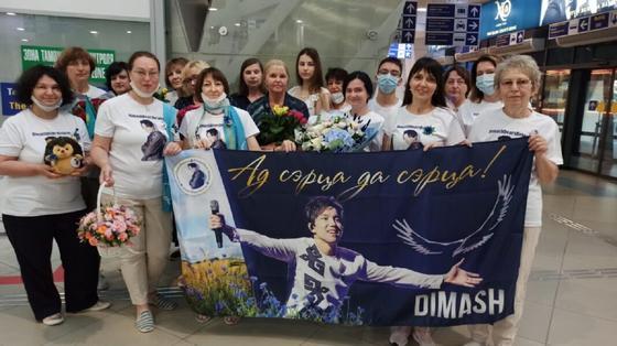 Фанаты с Димашем