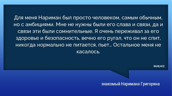Появились новые подробности убийства известного модельера в Ташкенте