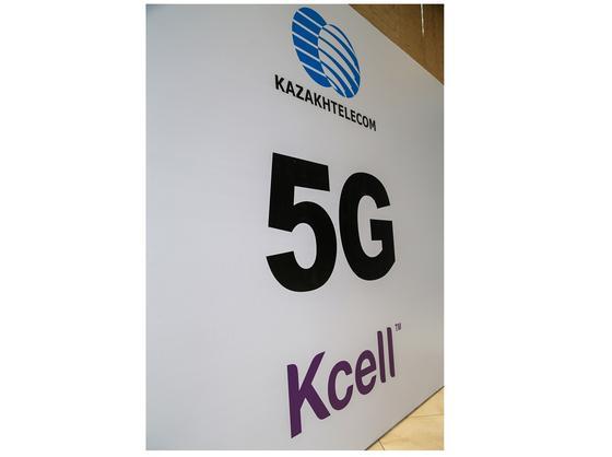Казахтелеком и Kcell запустили пилотную сеть 5G на территории Ritz Carlton в Алматы