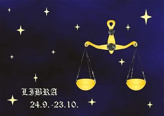 Какой сегодня лунный день: лунный календарь