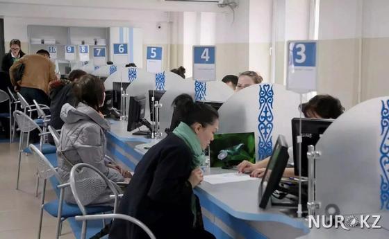 Работу автоЦОНов временно прекратили в Казахстане