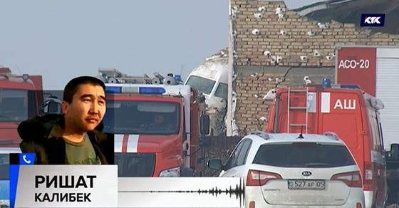 Хозяин дома, в который врезался самолет Bek Air, обратился в казахстанцам