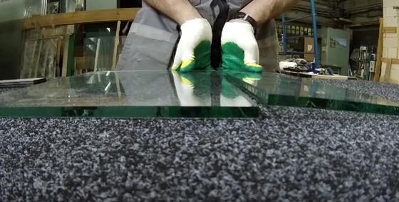 Разрезанное стекло