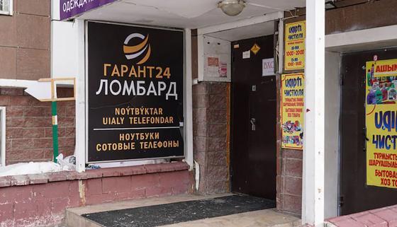 Казахстанцы продолжают писать заявления в ведомства на оскандалившиеся ломбарды