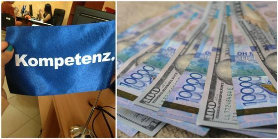 Руководство Kompetenz подозревают в выводе денег из компании за рубеж