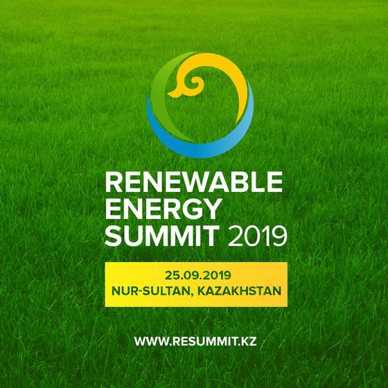 Стала известна обновленная программа III саммита по возобновляемым источникам энергии