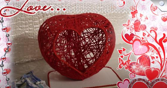 Шкатулка из ниток в виде сердца