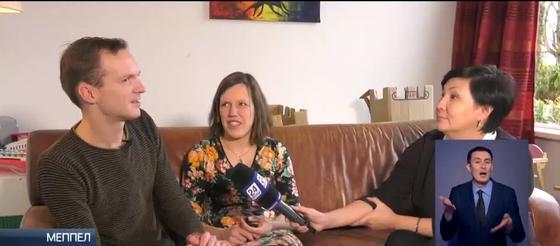 Супруги из Нидерландов назвали троих детей казахскими именами