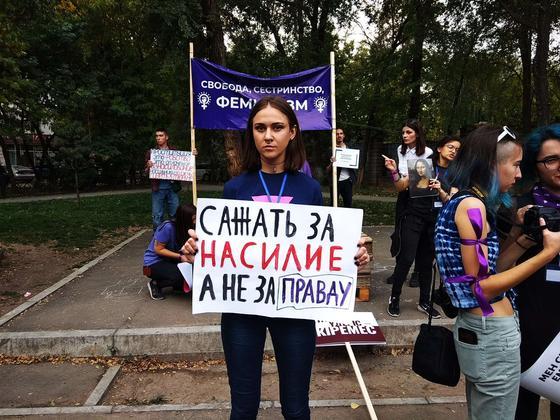 """""""Все люди сестры"""": митинг феминисток проходит в Алматы (фото)"""