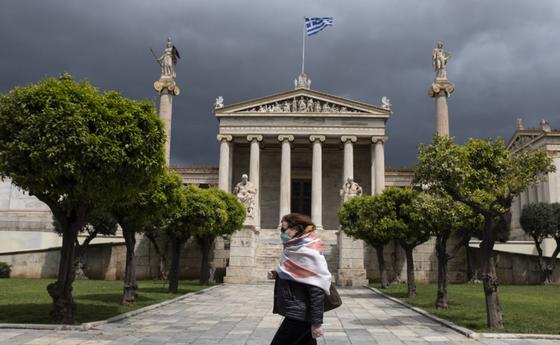 Иллюстративное фото: Yorgos Karahalis/Bloomberg/Getty Images