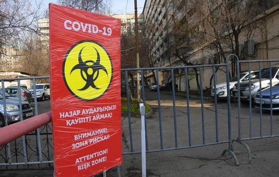 Фото: Алматы әкімдігі