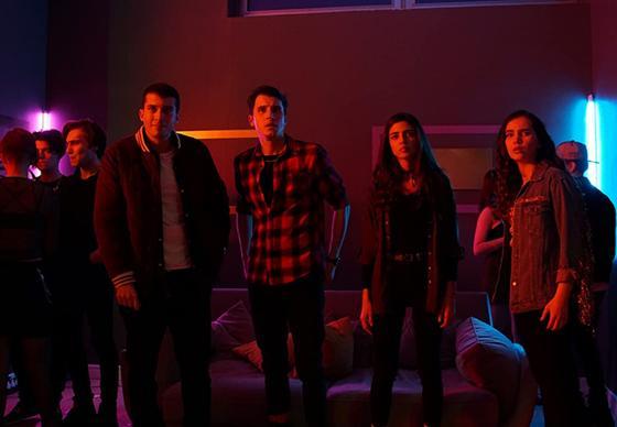 Кадр из фильма «Последняя вечеринка»