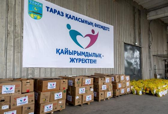 Продуктовые пакеты раздали нуждающимся в Таразе