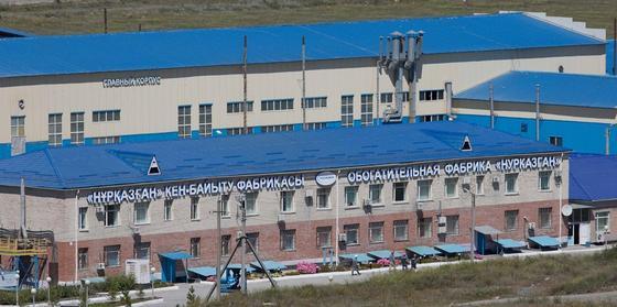 """""""Қазақмыс"""" корпорациясының 300 жұмысшысынан коронавирус анықталған"""