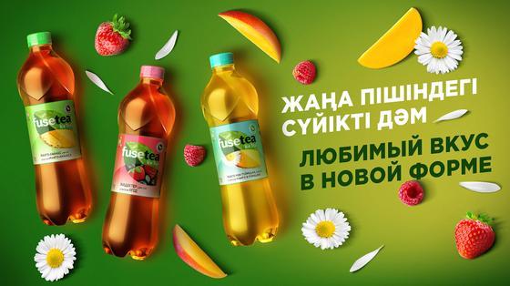 Казахстанский производитель напитков сокращает объемы используемого пластика