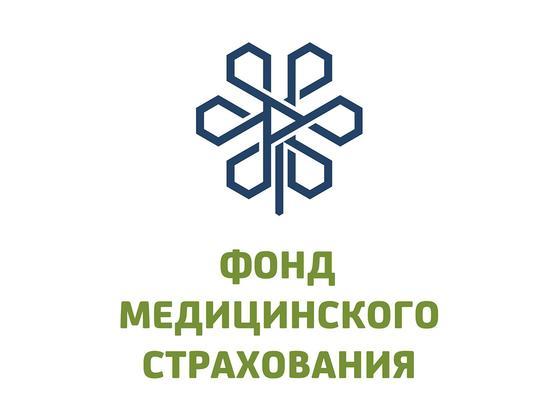 Информация ОФ «Transparency Kazakhstan» о вознаграждениях членов СД НАО «Фонд медицинского страхования» не соответствует действительности