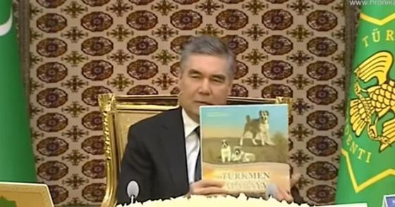 Гурбангулы Бердімұхамедов. Фото: Видеодан кадр