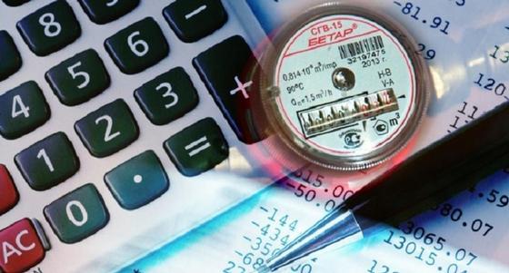 Насколько снизятся тарифы на коммунальные услуги в Алматы