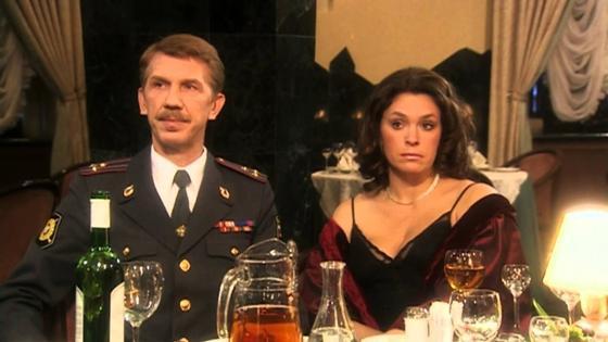 Кадр из сериала «Алмазы на десерт» (2006)